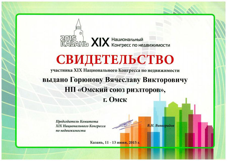 Агентства недвижимости за рубежом омск продажа апартаментов в барселоне